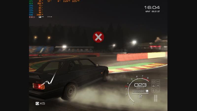 E30 Bad Drift Attempt's/ Good Sound