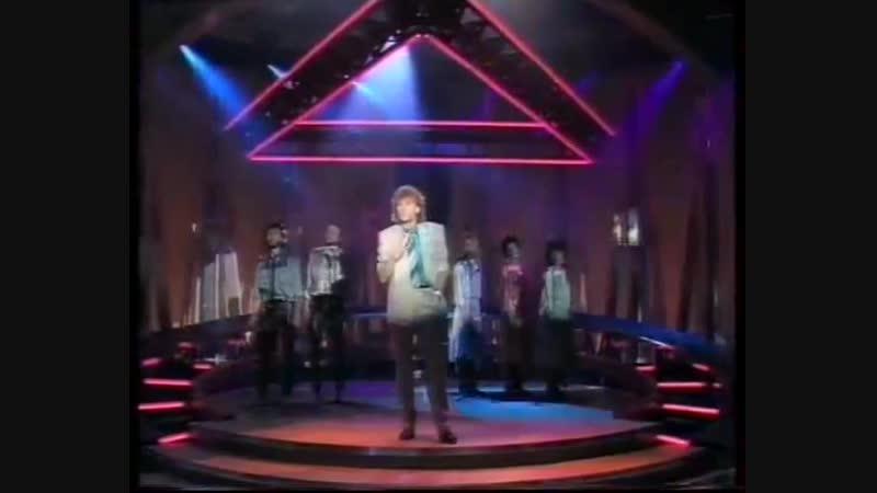 BERNHARD BRINK - So Bin Ich Ohne Dich (1987)