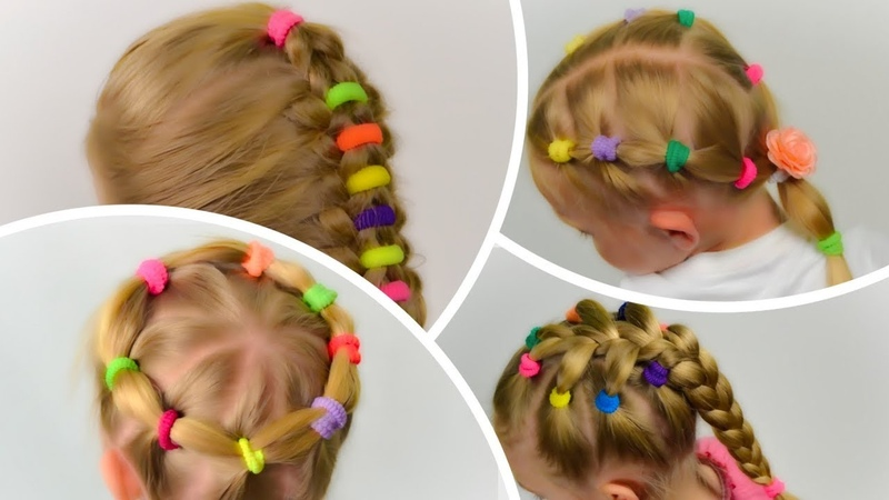 4 in 1 Hairstyles with elastics. COMPILATION 4