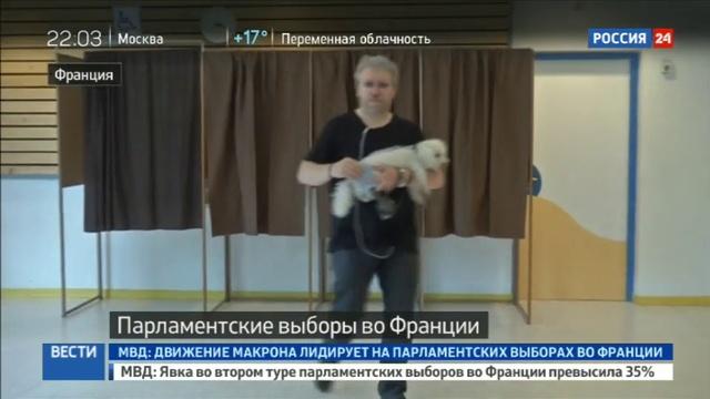 Новости на Россия 24 • Марин Ле Пен избрана в Нацсобрание, а лидер социалистов ушел в отставку