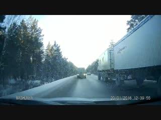 Видео момента ДТП 21.01.2019. под Миассом трасса М-5
