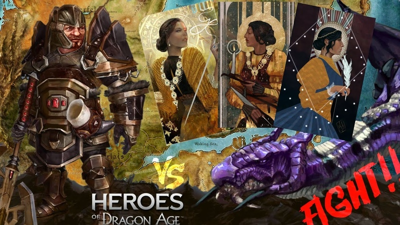 Revamped Piotin Aeducan vs 600% Dragon Morrigan GW madness (HEROES of Dragon Age) on runes