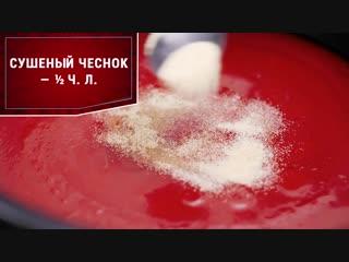 Больше видео-рецептов смотри в группе TUC: https://vk.cc/8O4BWk