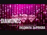 Обзор нового проекта Diamonds, минимальный вход 100 рублей, переливы, дружная команда!