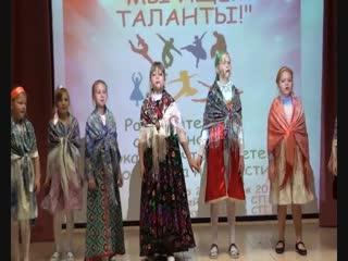 ШКОЛА 656. Конкурс талантов. Фольклорный ансамбль ЖАР-ПТИЦА. Младшая группа