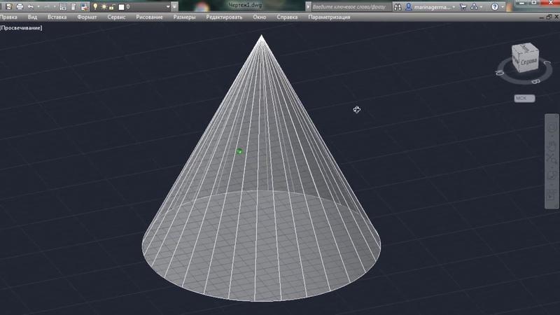 [Начертательная геометрия] Как построить развертку конуса
