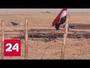 Израиль все еще официально не подтвердил свой авиаудар по Сирии Россия 24