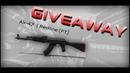 ИТОГИ КОНКУРСА НА AK-47 КРАСНАЯ ЛИНИЯ!!