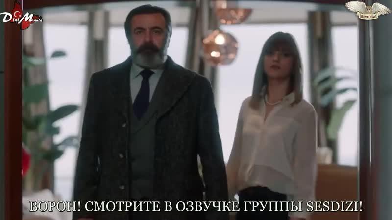 Ворон 2 серия Фрагмент 4 русская озвучка