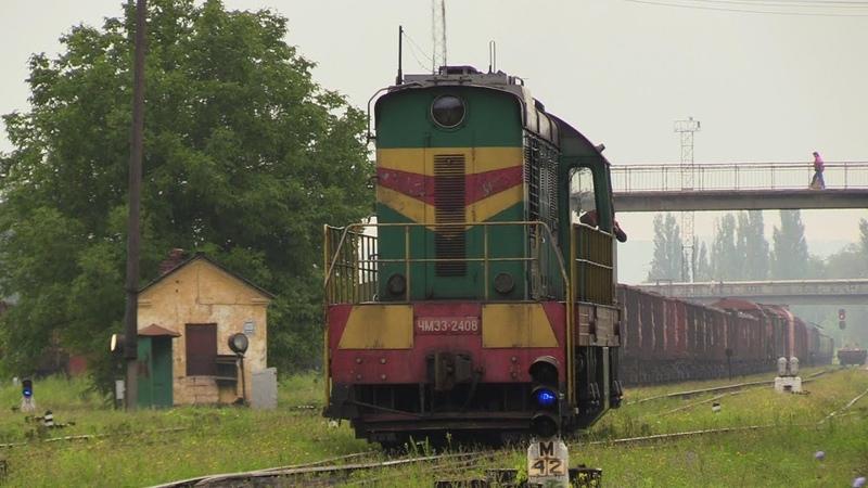 Тепловоз ЧМЭ3-2408 на ст. Бэлцы-Слобозия CME3-2408 at Balti-Slobozia station