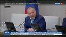 Новости на Россия 24 На правительственном часе в Госдуме выступил министр транспорта