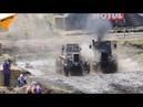 Dröhnen der Motoren bis ins Mark Traktoren Rennen in Südrussland