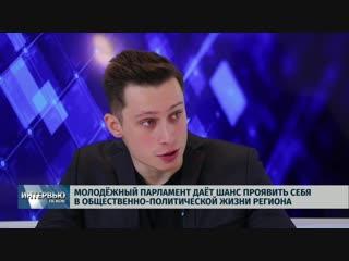 29.11.2018 Интервью # Владимир Яковлев