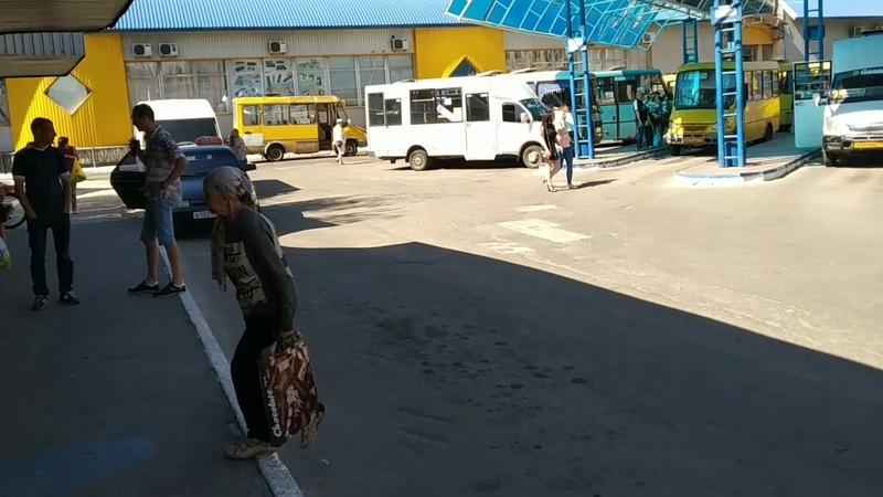 МАКЕЕВКА. Автостанция УНИВЕРМАГ СЕГОДНЯ. КУДА можно УЕХАТЬ И ПО ЧЕМ?