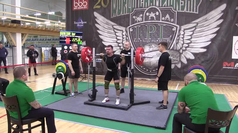 Кузнецов Игорь присед в бинтах 225 кг