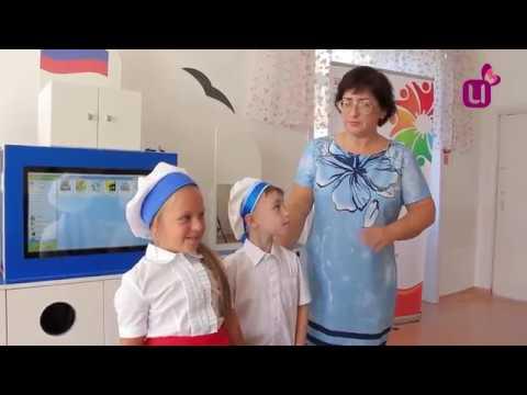 Логопедическая шхуна в МБДОУ №40 «Калинка» Победитель проекта Будем говорить правильно