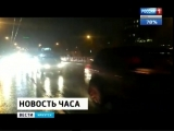 Пешеход погиб под колёсами Mitsubishi Pajero в Иркутске
