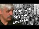 Семченко Коцаба в прямом эфире припер Корчинского к стенке