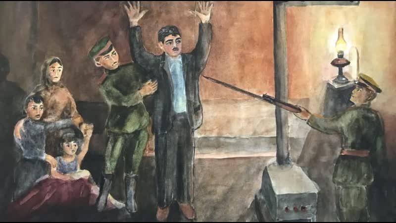 Картины Садыха Аджи-Селимова – свидетельства депортации