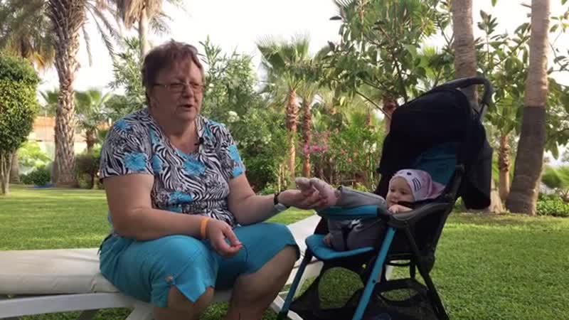 Любимая Бабушка и отзыв о Club Gunes Garden. Май 2019