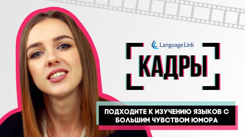 КАДРЫ 6 Наталья Борисова Transformation