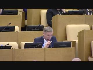 Депутат Государственной думы Андрей Кузьмин настаивает на реконструкции двух стратегических мостов в Амурской области.mp4