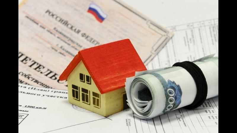 Выплаты по налогу на имущество