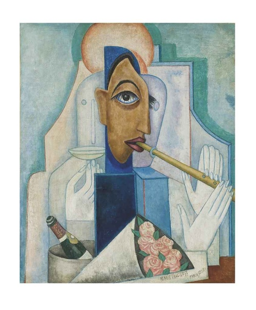 Мария Васильева (12 февраля 1884, Смоленск  14 мая 1957, Ножан-сюр-Марн)  французская художница русской эмиграции.