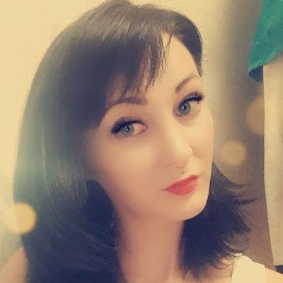 Ксения Корнилова
