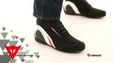 Dainese Motorshoe D-Wp® Shoes