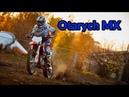 Школа мотокросса у Отарыча (Otarych MX). KTM 350 (2019 года). Music In Your Helmet