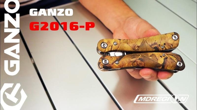 Мультитул складной Ganzo G2016-P