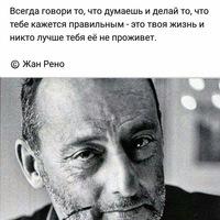 Анкета Григорий Колесников