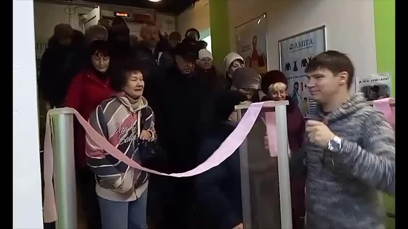 Открытие новой Лепты на Московском проспекте