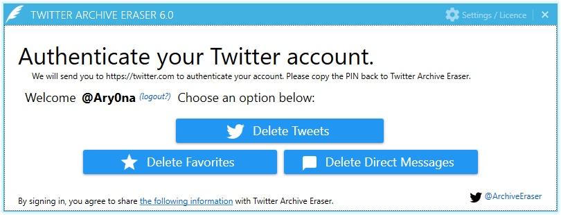 выборочное удаление твитов