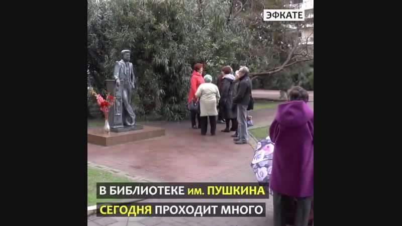 Библиотека учреждена в память столетия со дня рождения поэта А.С. Пушкина врачом Михаилом Степановичем Зерновым.