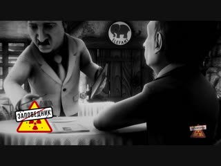 Штирлиц-Путин в кафе