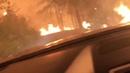 Грустно, страшно и так красиво! В США отец и сын засняли на видеорегистратор свое спасение из полыхающего огнем национального парка Глейшер.