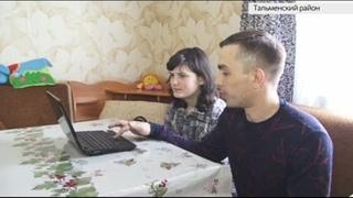 «Могу помочь»: сироте из Тальменке подарили нетбук для учёбы