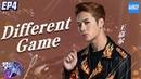 [ CLIP ] Jackson Wang王嘉尔新歌《Different Game》舞台首秀完整版! 《梦想的声音3》EP4 20181116 /浙江卫35