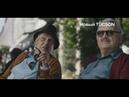 Музыка из рекламы Hyundai TUCSON Хендай Туссан Везёт тому кто ведёт 2018