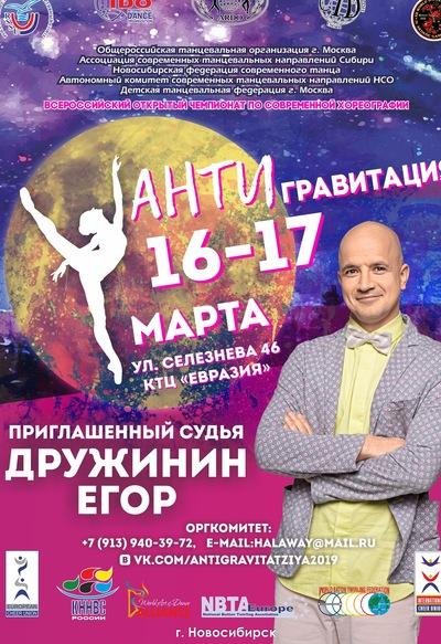 Варвара Тищенко