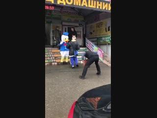 Дональд Дак в Ставрополе