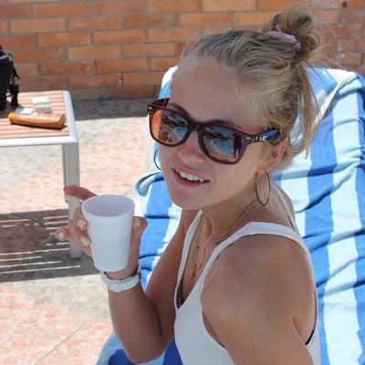 Элина Сабирова