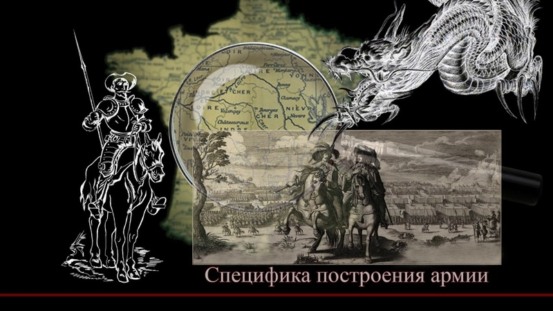 Отрывок_Дракон за Королеву Марго