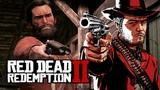 Мэддисон играет в Red Dead Redemption 2 -