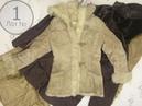 FAUX SHEEPSKIN coat Winter Mix *1,секонд хенд