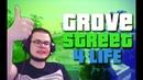 CutnLaugh - Grove Street 4 Life feat. Булкин