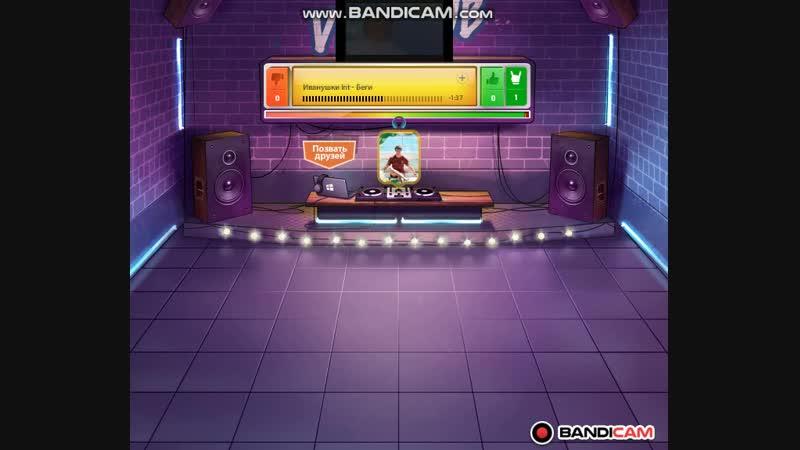 Bandicam 2019-01-21 20-26-18-981