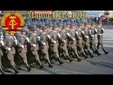 Марш Национальной Народной Армии ГДР Wir sind des Geyers schwarzer Haufen